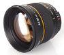 Samyang 85mm f1.4 AE AS IF UMC pre Nikon