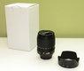 P: Objektív Nikon AF-S DX Nikkor 18-105 f/3.5-5.6G ED VR