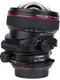 Canon objektív TS-E 17mm f/4 L - kúpim