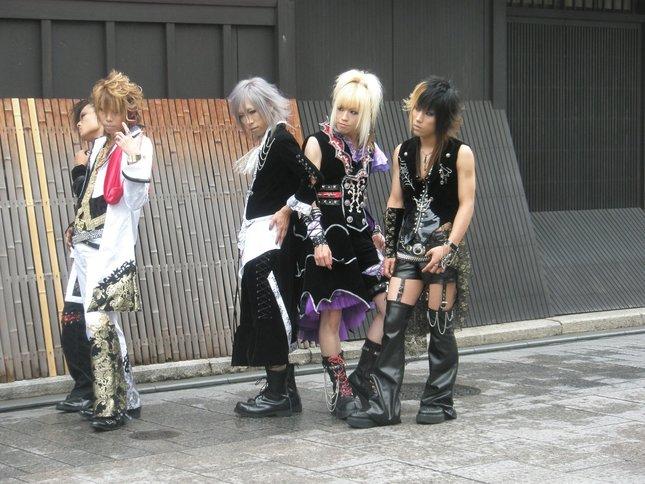 Japonská mládež