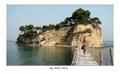 Ag. Sostis Island