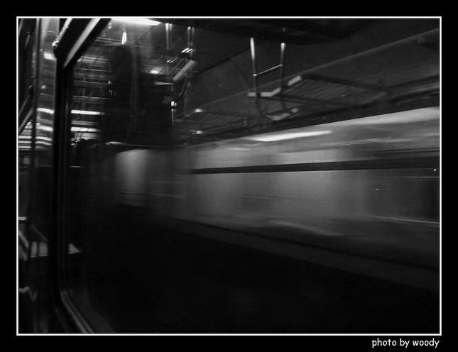 z vlaku do vlaku