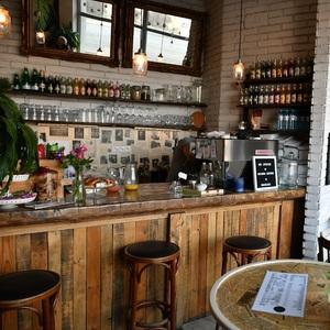 Kava Bar II. pri Tuneli