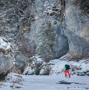 Putovanie zamrznutým Hornádom