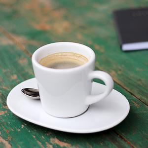 Prestávka na kávu