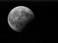 Čiastočné zatmenie mesiaca 7.8.2
