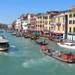 Mini Venice