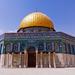 Mešita v Jeruzaleme