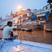 Rano na Gange