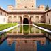 Alhambra ll