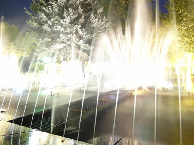 Pomalá fontána