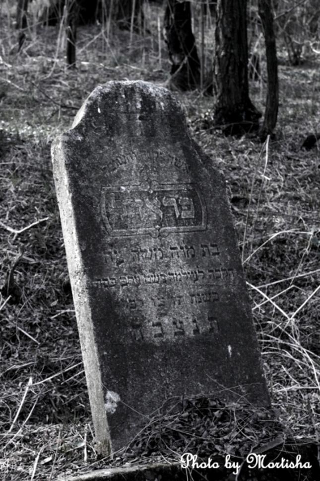 náhrobný kameň