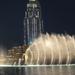 DUBAI -Hrajúca fontána