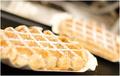 prve belgicke wafle na SR