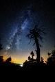 Suchár pri hviezdach