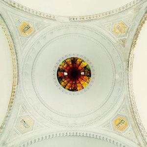 Oko Synagogy