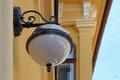 Poulicna lampa