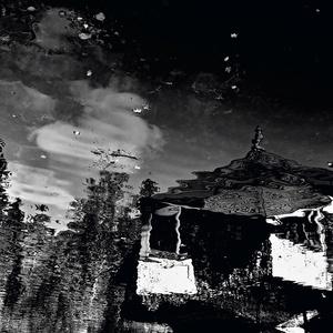 Vodný dom