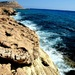 nehostinné útesy Cypru