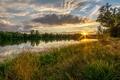 Relaxovanie v prírode........