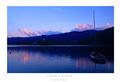 Lake Blade