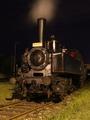 Steam & night