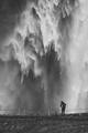 Jozef z Domčeka pod vodopádom