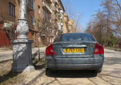 Nábrežná ulica Volgograd