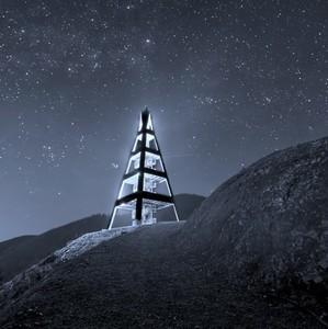Vyhliadková veža v Terchovej