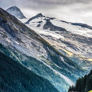 Ľadovec na horách