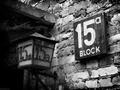 Blok 15a