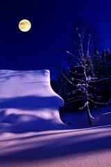 200 cm Snehu
