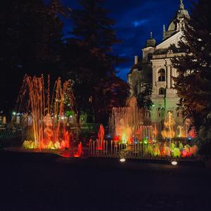 Spievajúca fontana