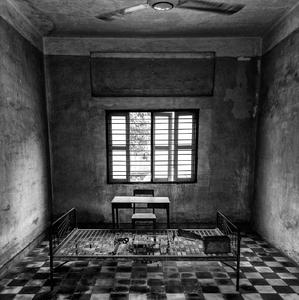 Muciaren Tuol Sleng