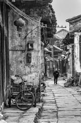 cinska dedina
