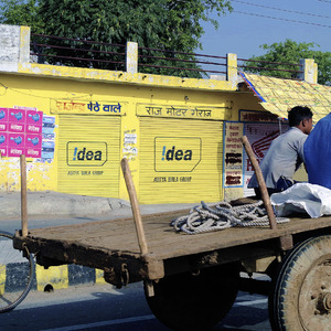 Idea - !dea