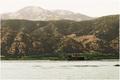 Jazero Zeribar