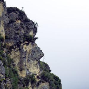 Ingapirca 3 - tvár Inka