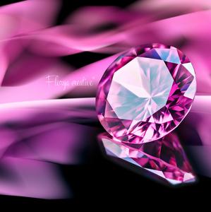Ruzovy diamant