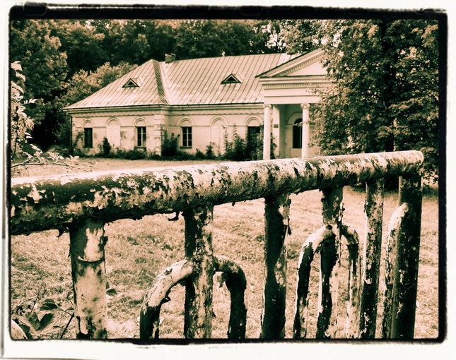 Kaštieľ v Gbeľanoch