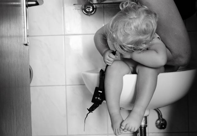 Domace intimnosti