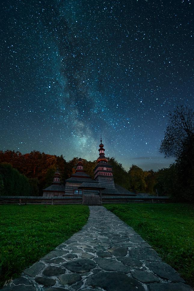 Brána do galaxie