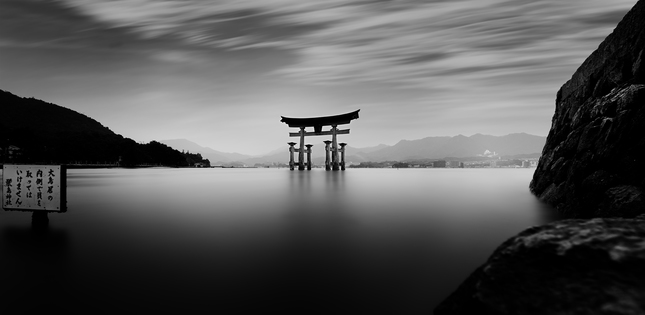 Itsukushima Shrine Torii Gate