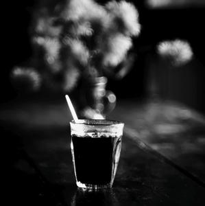 Vôňa kávy
