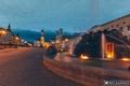 Midnight in Bystrica