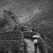 Čínsky múr mono