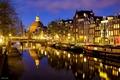 Amsterdamské reflexie