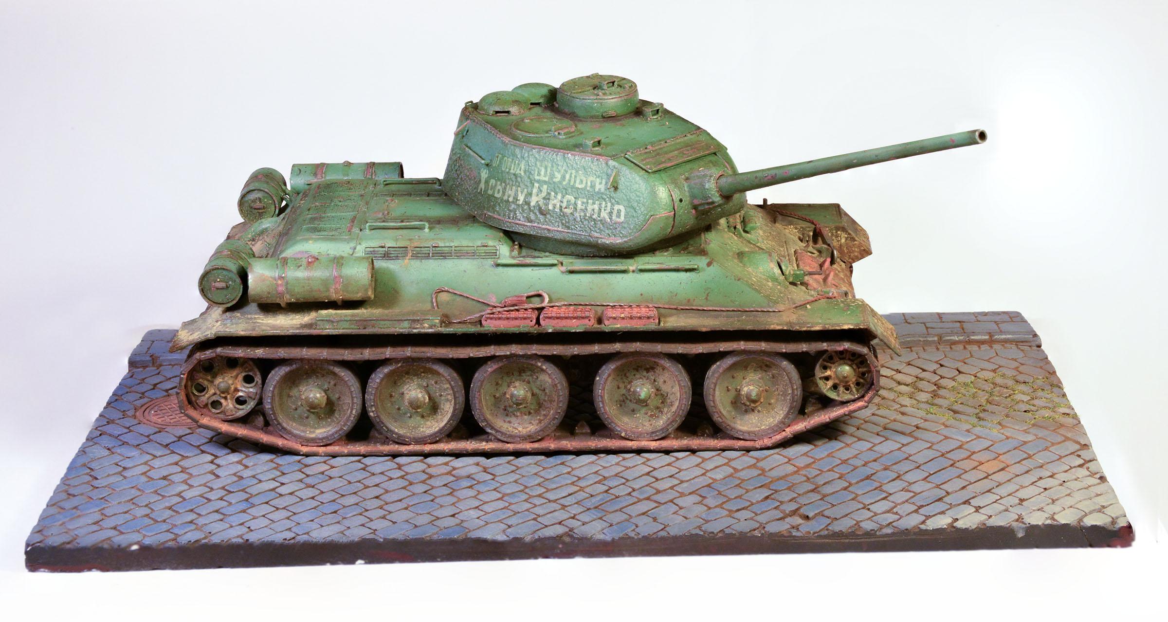 Focus Stacking - makro fotka tank T34/85