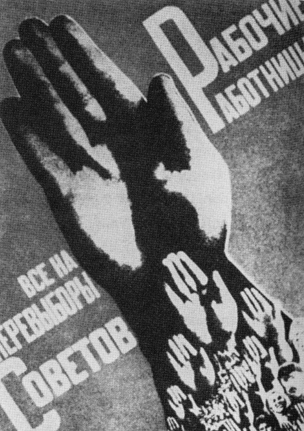 gustav klucis: fotomontážny plagát, 1930