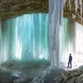 Šikľavá skala - V ľadovom objatí.
